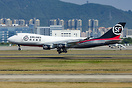 SF Airlines Boeing 747-400F on final approach runway 33 at Shenzhen Ai...