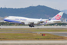 China Airlines 60th Anniversary