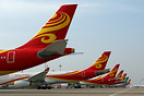 Hainan Airlines Storage