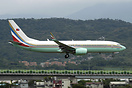 "new colours and winglets for the Taiwanese ""Air Force One"""