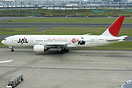 "new JAL special marking for the domestic market. This jet is called ""S..."