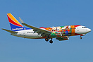 """Florida One"" colorful livery scheme"
