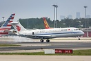 First Comac ARJ21 for Air China