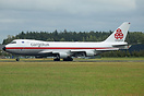 The Cargolux retro scheme to mark 50 years of operations has been pain...