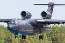 Beriev Be-200PS