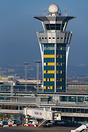 ATC Tower in 2017 before its refurbishment and the addition of full he...
