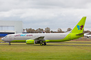 Retired from service with Jin Air and currently stored at St Athan pre...
