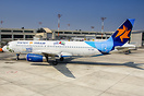 Israir Airbus A320 4X-ABF has been painted in a special Israel & UAE F...
