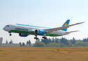 Latest Uzbekistan Airways 787 returning from Victorville storage