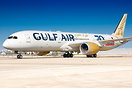 First Gulf Air airplane landed in Tel-Aviv from Manama for official vi...