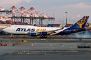 A rare Atlas Air Boeing 747-400 Passenger Variant arriving at EWR.