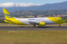 Newest addition to Mistral Air/Poste Air Cargo wearing new airline tit...