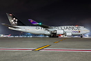 A queen in Star Alliance livery is always a treat to watch and gratefu...