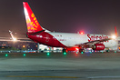 SpiceJet B738 starting up her CFMs for her departure at VABB. SpiceJet...