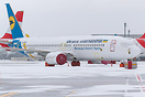 BOC Aviation stored at Tallinn, Ex Ukraine International Airlines, UR-...