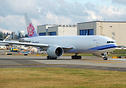 China Airlines cargo's 3rd B777F