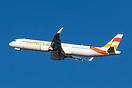 Latest repaint into the Sunclass Airlines livery