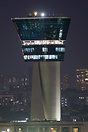 Mumbai Airport ATC Tower