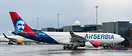 New Air Serbia A330-200 featuring a tail commemorating Nikola Tesla, a...