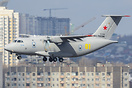 Ilyushin Il-112V on a flypast while on it's 2nd flight after 2 years o...