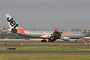 One of Jetstar's new A330s, ex-Qantas, used on their international net...