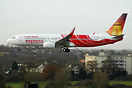 This Air India Express Boeing 737-800 VT-AXH crashed at an airport in ...
