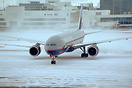 Nice to see the engine blast blowing some snow off the tarmac while tu...