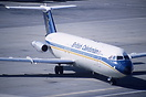BAC One-Eleven-500