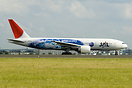 new Oneworld special colours to promote JAL's entry into the One World...