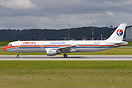 Another new A321 for China Eastern. Customer acceptance. Still wearing...