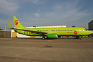 The first Boeing 737-800 with Winglets for S7 Airlines