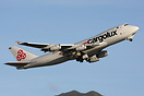 New interim colours for Cargolux as they wait to unveil their new colo...