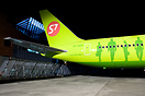 first S7 Airlines Boeing 767-300ER