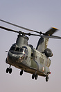 Italian Chinook operating in Afghanistan