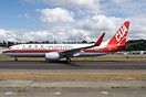 First Boeing 737-800 for China United Airlines, which is the new airli...