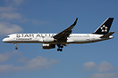 First Continental Airlines aircraft To Wear The Star Alliance Colours.