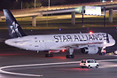 "Continental Airlines \""Star Alliance\\\"" Boeing 757."