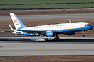 Air Force 2 touches down on runway 12 with Vice President Joe Biden on...